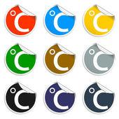 Celsius vector icon — Stock Vector