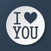 Heart illustration. Happy Valentine's Day — Stock Vector