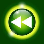 Glossy multimedia icon  forward — Vector de stock