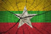 Grunge Myanmar flag — Stock Photo