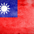 Grunge of Taiwan flag — Stock Photo #59494271