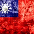 Grunge of Taiwan flag — Stock Photo #59572137