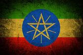 Ethiopia grunge flag — Stock Photo