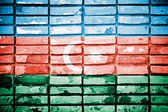 Azerbaijan painted on old brick wall — Stock Photo