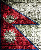 Nepal Flag — Stock Photo