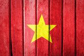 Vietnam Flag — Stock Photo