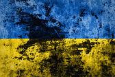 Grunge Ukrainian flag — Stock Photo