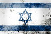 Grung of Israel Flag — Foto de Stock