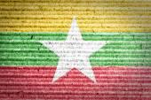 Burma Flag — Stock Photo