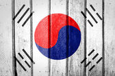 South Korea flag — Stock Photo