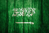 沙特阿拉伯国旗 — 图库照片