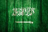 Saudiarabien flagga — Stockfoto