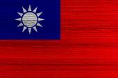 Taiwan Flag — Stock Photo