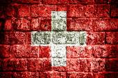 Switzerland flag — Stock Photo