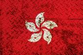 Hong kong vlajka — Stock fotografie