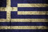 Greece Flag — Stock Photo