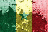 Senegalská vlajka — Stock fotografie
