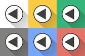 Backward icon — Stock Vector