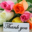 Thank you card with yellow bouquet — Stock Photo #58140405