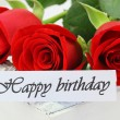 Happy birthday card with red roses — Stock Photo #58147879