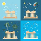 Flat design 4 styles of Parthenon Athens Greece — Stock Vector