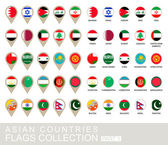 Asian Countries Flags Collection, Part 1 — Stock Vector