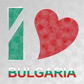 I Love Bulgaria — Stock Vector