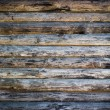 Wooden logs wall of rural house background — Stock Photo #75038835