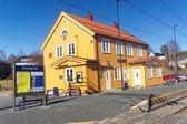Norwegian railway station — Stock Photo