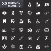 33 medical icons - 01 — Stock Vector