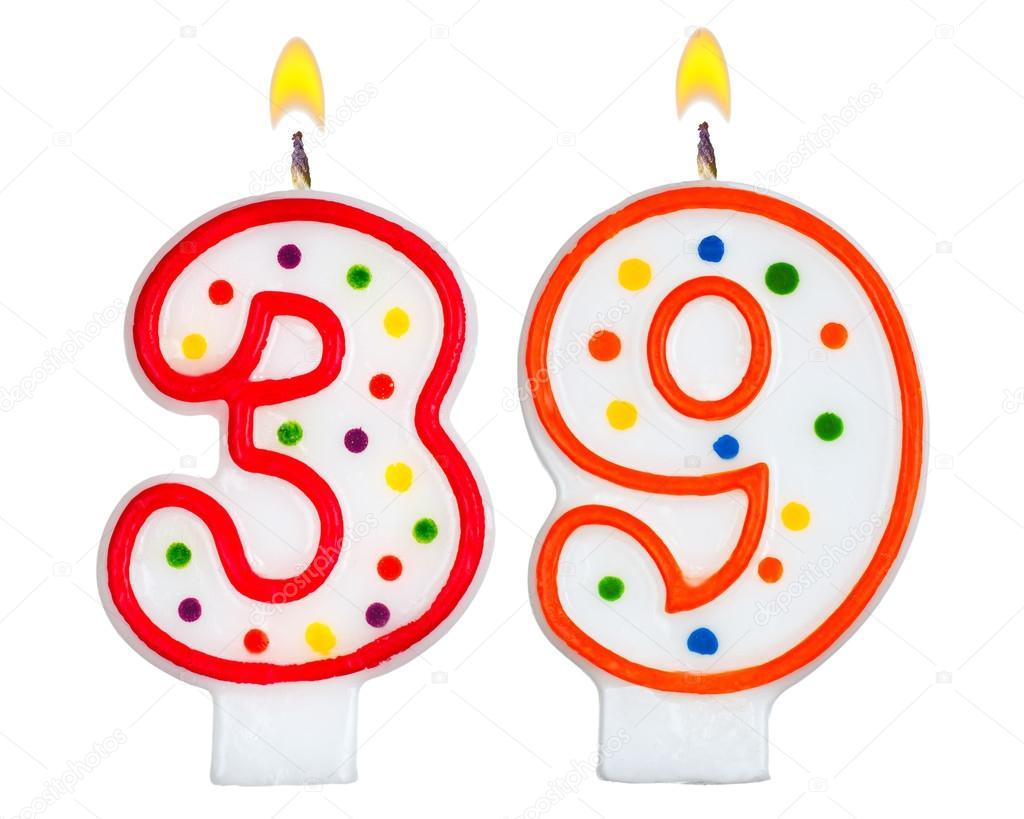 Поздравление с 39 днем рождения 74