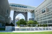 Palace of Justice, Putrajaya, Malaysia — Stock Photo