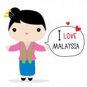 Malaysia Woman National Dress Cartoon Vector — Stock Vector