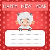 Sheep card new year — Stock Vector