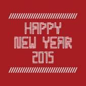 С новым годом 2015 — Cтоковый вектор