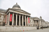The National Gallery of London — Foto de Stock