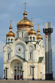 Transfiguration Cathedral in Khabarovsk — Stock Photo