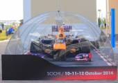 Prototype of race bolide in exhibition hall, Sochi — Stock Photo