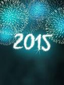 Firework 2015 happy new year — Stock Photo