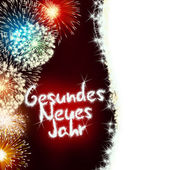 Gesundes Neues Jahr allemande Happy New Year — Photo