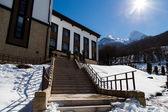 The ski resort of Krasnaya Polyana. Rosa Khutor. Sochi. Russia. — Stock Photo