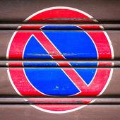 Парковка запрет — Стоковое фото