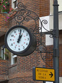 Clock in the center of the city — Stock Photo