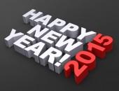 Gelukkig nieuw jaar 2015 — Stockfoto