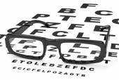 The eyeglasses — Stock Photo