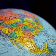 Close Up Globe Of The World — Stock Photo #57446719