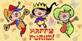 Funny Happy Purim greeting card. Vector illustration — Stock Vector