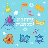 Funny Happy Purim icon set. Vector illustration — Stock Vector