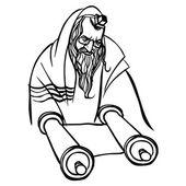Jewish man reading Torah. vector illustration — Stock Vector