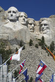Mt. Rushmore — Stock Photo